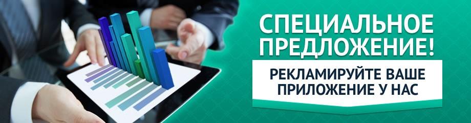 покер старс ес для украины обзор